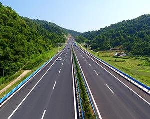 道安高速項目